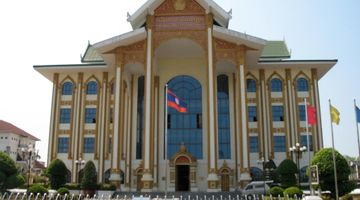 Lao National Culture Hall