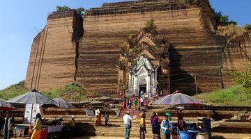 Mingon Pahtodawgyi in Myanmar